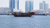 Dhow Cruise from Dubai with Refreshments, Dubai, Dhow Cruises