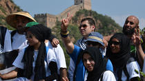 Private Muslim Day Tour to Badaling Great Wall, Summer Palace and Anheqiao Mosque Beijing, Beijing, ...