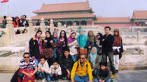 Private Muslim Tour to Haidian Mosque and Classic Beijing City Attractions, Beijing, Cultural Tours