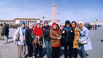 Private Muslim Tour to Niujie Mosque and Essential Beijing City Attractions, Beijing, Cultural Tours