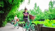 Half-Day Small Group Best of Chengdu Bike Tour, Chengdu, Bike & Mountain Bike Tours