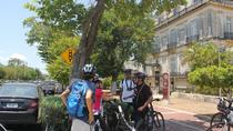 Merida Cultural Bike Tour, Merida, City Tours
