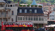 CitySightseeing Tbilisi Red Bus Tour, Tbilisi, Cultural Tours