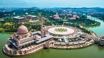 Half-Day Putrajaya and Agricultural Park Tour from Kuala Lumpur, Kuala Lumpur, Private Sightseeing ...