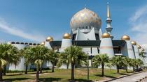 Kinabalu Half-Day City Tour, Kota Kinabalu, Cultural Tours