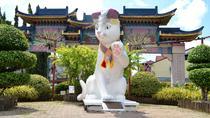 Kuching City Tour with Tour Guide, Kuching, Cultural Tours