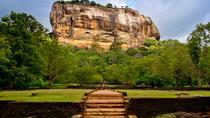 PRIVATE SIGIRIYA & DAMBULLA DAY TOUR From Colombo, Colombo, Day Trips