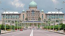 Putrajaya City & Bridges Tour From Kuala Lumpur with Lunch, Kuala Lumpur, Day Trips