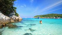 Raya Island and Coral Island by Speedboat from Phuket Including Lunch, Phuket, Day Trips