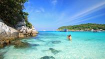 Raya Island and Coral Island by Speedboat from Phuket Including Thai Buffet Lunch, Phuket