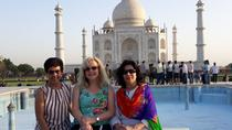 02 DAY TAJ MAHAL SUNRISE TOUR BY FLIGHT FROM BANGALORE, Bangalore, Cultural Tours