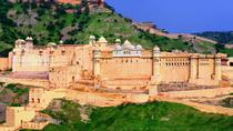 JAIPUR LOCAL SIGHT SEEN TOUR BY CAR, Jaipur, Private Day Trips