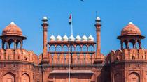 PRIVATE 10- HOUR OLD DELHI AND NEW DELHI TOUR, New Delhi, Private Sightseeing Tours