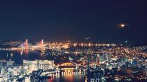 Busan Downtown Night Tour Including Mt. Cheonma Observation Platform, Busan, Night Tours