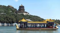 Mutianyu Great Wall and Summer Palace Private Tour with Acrobatic Show Option, Beijing, City ...