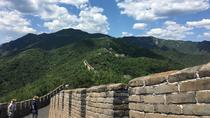 Mutianyu Great Wall Full-Day Private Tour from Beijing, Beijing, Self-guided Tours & Rentals