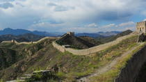 Private Day Tour to Mutianyu Great Wall with English Speaking Driver by Business Van including ...