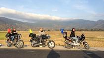 3-Day Central Vietnam Motorcycle Tour from Nha Trang, Nha Trang