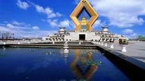Private Day Tour of Xian Qianling Mausoleum and Famen Temple, Xian, Day Trips