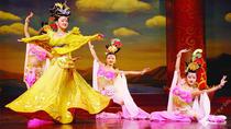Xi'an Cultural Night Tour Dumping Dinner and Tang Dynasty Show, Xian, Night Tours