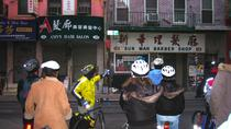 Lower Manhattan Bicycle Tour, New York City, Walking Tours