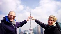 All Inclusive Private Xitang Water Town and Shanghai City Sightseeing Combo Tour, Shanghai, ...