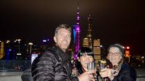 Delightful Shanghai Night Tour with Dim Sum Dinner and Rooftop Bar Hopping, Shanghai, Food Tours