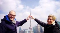 Private Shanghai City Highlight Day Tour with Local Delicacy Experience, Shanghai, City Tours