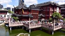 Private Shore Excursion: Shanghai City Highlights and Zhujiajiao Water Town , Shanghai, Ports of ...