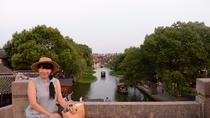 Private Sightseeing Tour of Shanghai and Xitang Water Town, Shanghai, Private Sightseeing Tours