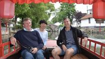 Private Zhujiajiao and Shanghai City Highlights Combo Tour, Shanghai, Private Day Trips
