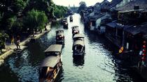 Private Zhujiajiao Water Town Tour with Boat Ride and Tea Experience from Shanghai, Shanghai,...