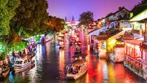 Xitang Water Village Night Discovery with Local Dim Sum and Karaoke from Shanghai, Shanghai, ...