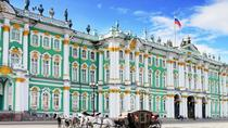 Tour privato di 2 giorni a San Pietroburgo con residenze imperiali, St Petersburg, Multi-day Tours