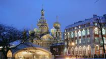 Uitgebreide tour door Sint-Petersburg, St Petersburg, City Tours