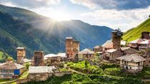 Tbilisi, Kutaisi, Mestia - Three Amazing days of your life, Tbilisi, Multi-day Tours