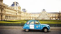 プライベートツアー:2CV ChampsElyséesTour in Paris, Paris, Private Sightseeing Tours
