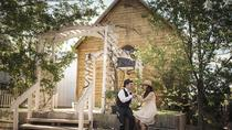 Wedding Ceremony: The Western Chapel at Bonnie Springs, Las Vegas, Wedding Packages