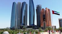 Abu Dhabi Airport (AUH) - Private Transfer, Abu Dhabi, Private Transfers