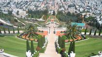 Haifa Airport (HFA) - Private Transfer, Haifa, Private Transfers