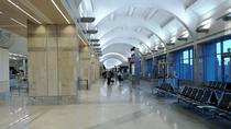 Irvine and Santa Ana Airport - Private Transfer, Los Angeles, Private Transfers