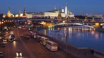 Moscow Airport (DME) Private - Transfer, Moscow, Airport & Ground Transfers