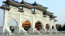 Taipei Airport (TPE) - Private Transfer, Taipei, Private Transfers