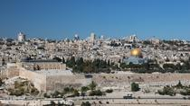 Tel Aviv Airport to Jerusalem - Private Transfer, Jerusalem, Airport & Ground Transfers