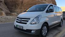 Private Transfer from Amman to Petra , Wadi Musa, Amman, Private Transfers