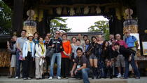 5-Hour Guided Walking Tour - Walk in Kyoto, Talk in English, Kyoto, Cultural Tours