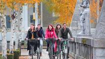A bicycle tour through Plecniks Ljubljana, Ljubljana, Bike & Mountain Bike Tours