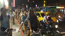 2-Hour Biking Tour: Amazing Taipei City Discovery including Shida Night Market, Taipei, Bike &...