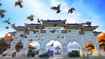 Full-Day Private Custom Taipei tour, Taipei, Private Sightseeing Tours