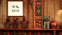 Taipei Night Tour: Taiwanese Tea Culture in Jiufen Tea House, Taipei, Night Tours